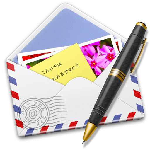 Contact Airmail Envelope